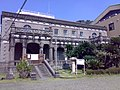 鹿児島県立博物館考古資料館 (5568135486).jpg