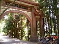 鼓岭农业大观园 - Guling Agriculture Garden - 2010.08 - panoramio.jpg