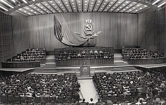 Union of Communist Youth - 8th Congress of the UTC, held in Bucharest in July 1965