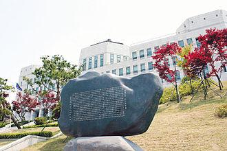 Dankook University - Prospectus in front of the main building Beomjeonggwan, Jukjeon