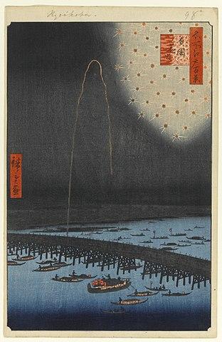 Fireworks at Ryogoku LACMA M.2006.136.356.jpg