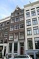 1141 Amsterdam, Geldersekade 45.JPG