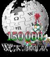 150000 kari7.png