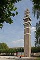 1652wikinr111 Gemert gerardus majellakerk toren.jpg