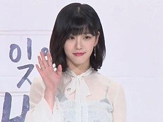 Lee Yu-bi South Korean actress