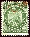 1871 Bolivia 5c Mi13.jpg