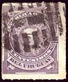 1887 Uruguay 5c Mi58.jpg