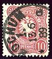 1889 Reich 10Pfg Bochum Mi41.jpg