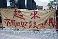 190707 HK Protest VOA 2.jpg