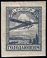 1922 CPA 53.jpg
