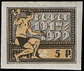 1922 CPA 54а.jpg