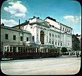 1931. 2-й МХАТ (Центральный детский театр).jpg