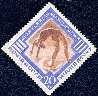 Maria Gorokhovskaya - Gorokhovskaya on a Soviet stamp of 1957
