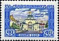 1958 CPA 2224.jpg