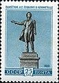 1959 CPA 2322.jpg