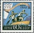 1960 CPA 2458.jpg