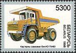 1998. Stamp of Belarus 0282.jpg