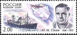 Mikhail Somov - 2000 Russian stamp dedicated to Mikhail Somov