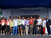 2007Taipei101RunUp EliteGroup.jpg