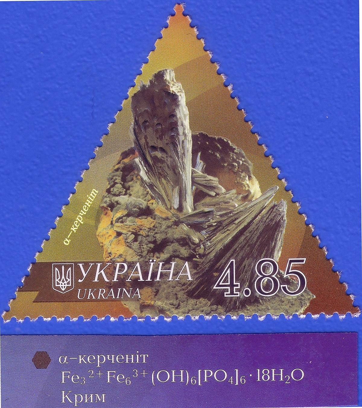 Фосфаты — Википедия фосфат