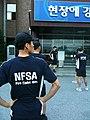 2010년 8월 제16기 소방간부후보생 최광모 사진 435 최광모 iPhone 3GS.jpg