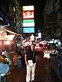 2010년 8월 태국 제16기 소방간부후보생 윤석민, 김영진, 최광모 하계휴가 사진 235 Kwangmo's iPhone.jpg