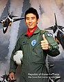 2012.8.16 공군, 구자철 선수 홍보대사로 위촉 Rep.of Korea Airforce (7799743422).jpg