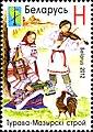 2012. Stamp of Belarus 10-2012-03-28-m1.jpg