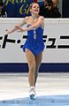 2012 Rostelecom Cup 02d 249 Gracie Gold.JPG