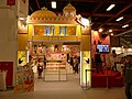 2014TIBE Day6 Hall1 Crescent Showroom Entrance 20140210.jpg