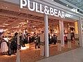2017-11-29 Pull & Bear, MAR Shopping Algarve.JPG