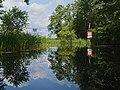 2017.07.06.-15-Wendisch Rietz--Glubig-Melang-Fliess--Scharmuetzelsee.jpg