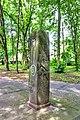 2019-06-18-bonn-honnefer-strasse-19-la-fontaine-stele-der-fuchs-und-der-rabe-05.jpg
