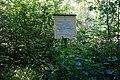 21-215-5002 пам'ятка природи Бузок угорський.jpg