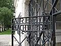 2440 - KZ Dachau - Tor.JPG