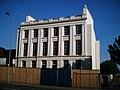 248-250, Upper Parliament Street, Liverpool.JPG