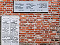 251012 Children - Victims of Holocaust - Monument at Jewish Cemetery in Warsaw - 06.jpg