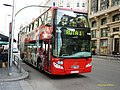 3189 ALSA - Flickr - antoniovera1.jpg