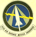 35th Tactical Missile Squadron.PNG
