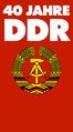40 Years of the DDR Logo.png