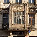 45 Horodotska Street, Lviv (03).jpg