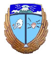 511th Aircraft Control & Warning Group emblem.png
