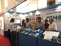 5th Agro Tech Bangladesh, 28-30 May, 2015 at Basundhara International Convention City, Dhaka 19.JPG