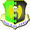 5th Bomb Wing Crest.png