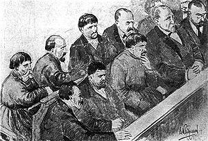 Присяжные заседатели на процессе Бейлиса Jury ...