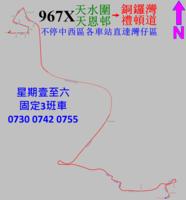 967X HK RtMap.png