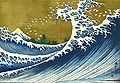 A colored version of the Big wave from 100 views of the Fuji, 2nd volume.jpg