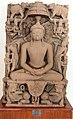 Aadinath 10 Century AD, Maharaja Chhatrasal Museum Dhubela Exhibit Item (13).JPG
