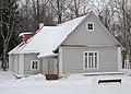 Abramtsevo Estate in Jan2013 img08.jpg