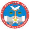 Official seal of Addis Ababa